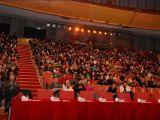 观众席座无虚席