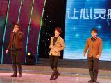 阿里郎在舞台上演出