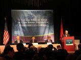 第二届中美清洁能源务实合作战略论坛开幕式