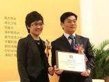 2010年度最值得私募基金信赖研究机构颁奖