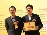 2010年度最佳新锐私募证券基金产品颁奖