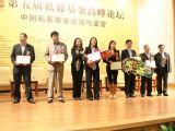 2010年中国优秀本土PE管理人