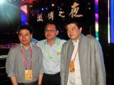 远东控股董事局主席蒋锡培与冯军