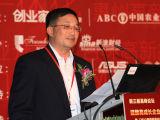 中华财务咨询董事长傅继军解读评选规则
