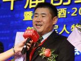 北京金百万餐饮公司董事长邓超