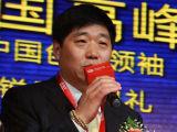 北京黄记煌餐饮公司董事长黄耕