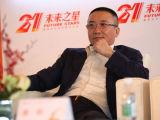 中国昊汉集团董事长康轶