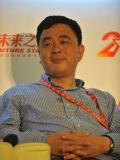 三达国际董事局主席蓝伟光