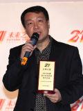 上海聚力传媒技术有限公司