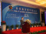 亚太总裁协会全球执行主席郑雄伟总结