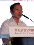 国家发改委宏观经济研究院副院长陈东琪