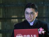 蔡洪平:国际资本市场动荡下的中国企业对策