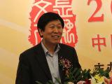 北京财贸管理干部学院院长王成荣演讲