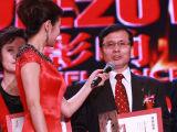北京市基础设施投资公司