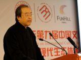 田青:保护为主抢救第一的政策不能变