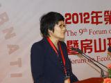 赵佳琛:FUNHILL以文化创业崛起引领转型