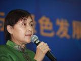 廖晓义:以乐和家园理念建设低碳乡村