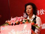 中国企业家俱乐部总经理程虹致辞