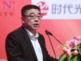 钱文忠:中国商界缺乏领袖力