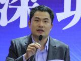 深圳市同威创投执行董事汪姜维主持论坛