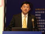 胡盛龙:香港作为国际金融中心的发展
