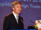 刘海泉:中国对外贸易形势不容乐观