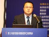于涛:中国小额信贷行业发展空间巨大