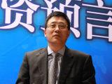 中国证券金融公司聂庆平演讲