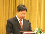 中国贸促会副会长于平致辞