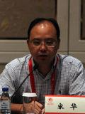 中国人民大学商学院副院长宋华