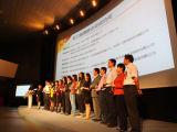 18家企业获得员工最满意企业综合奖