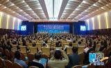中国-东盟商务与投资峰会开幕式
