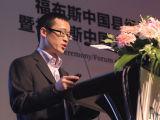 史国伟:县级城市是民营经济活跃地区