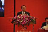 中国中小企业协会秘书长金德本主持开幕式
