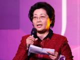 中华全国妇女联合会书记崔郁致辞