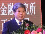 内蒙古银行董事长杨成林致辞