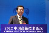 汪先锋:第三次工业革命核心就是新能源
