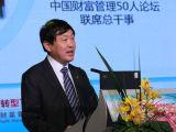 北京金融资产交易所董事长熊焰