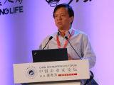 李小加:中国资本市场需要一条巴拿马运河
