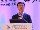 王梓木:党企结合是体制上的倒退