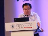 张洪涛宣读《新型企业城镇化安徽倡议书》