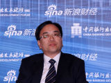福建省城商行代表福建海峡银行的副行长舒平