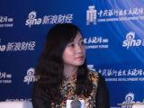 苏雪燕:过去几年实体经济成银行业最大病垢
