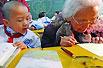百岁老人进小学课堂
