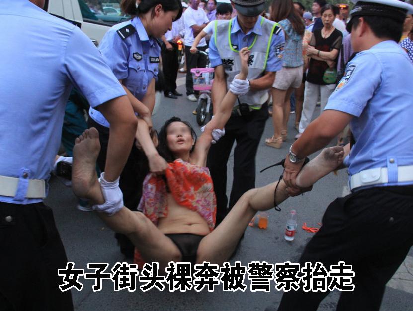 北京男子酒后喊美女遭打装死捡条命