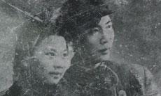 """中国最早""""包产到户""""探索者戴洁天"""
