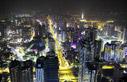 第一个经济特区―深圳