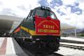 青藏铁路:西藏走近世界的重要交流通道