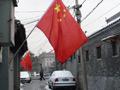 北京胡同两会期间挂上红旗