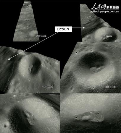 日本借月亮女神数据制成月球立体动画(图)